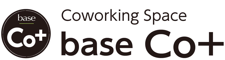 成増駅徒歩30秒|レンタルオフィス・コワーキングスペース『 baseCo+』ベースコプラス